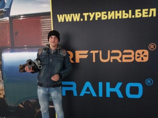 ремонт турбин минск